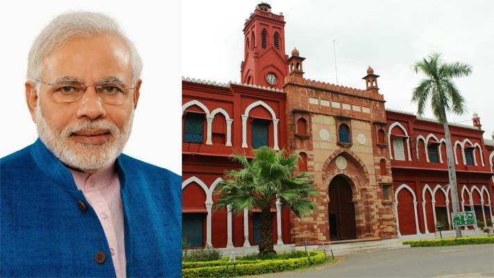 PM Dual Face and Current Muslims Victimization using AMU Platform by its Current Management