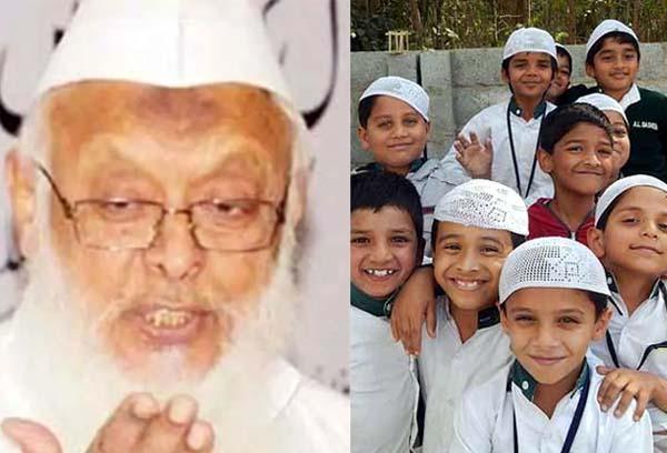 मुसलमान पेट पर पत्थर बांध कर अपने बच्चों को उच्चशिक्षा दिलवाएं