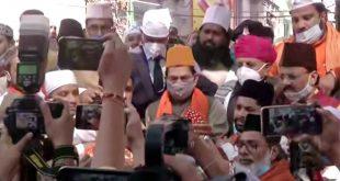 ख्वाजा मोईनुद्दीन चिश्ती के 809वें उर्स पर प्रधानमंत्री मोदी का संदेश