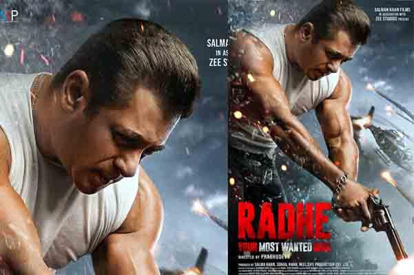 सलमान खान की फिल्म 'राधे: योर मोस्ट वांटेड भाई' की रिलीज डेट...