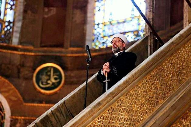 87 वर्षों के बाद पहली बार हागिया सोफिया मस्जिद में हुई ईद की नमाज